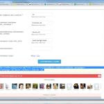 Ретаргетинг target my com