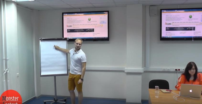 Создать Яндекс Директ Тренды 2014
