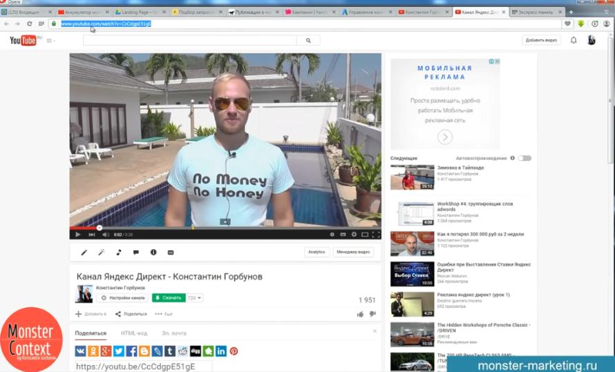 Google Adwords Видеореклама