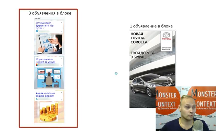 Итоги теста ГРАФИЧЕСКИХ ОБЪЯВЛЕНИЙ в Яндекс Директ